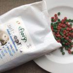 Гранулированные корма Fiory Micropills для попугаев жако, амазонов, ара, какаду