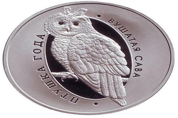 Коллекционные монеты с видами сов