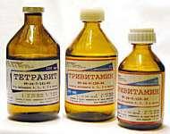 Витамины для гусят В2